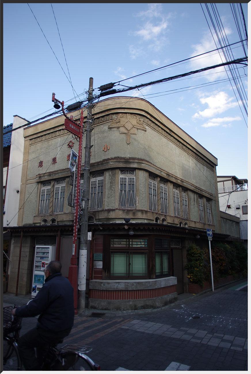 chichibu_131207_01.jpg